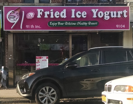 fried-ice-yogurt-bay-ridge