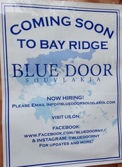 pig-guy-bay-ridge-is-becoming-bluedoorny
