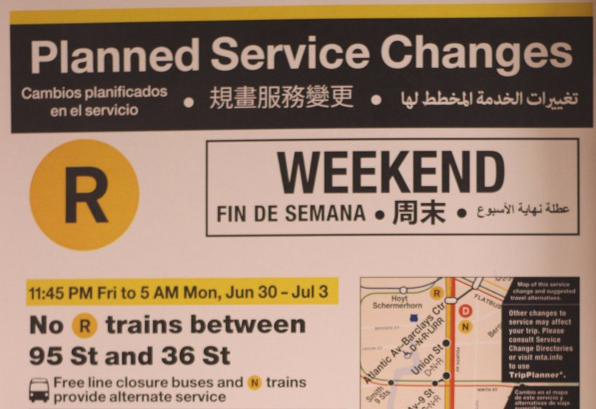 no R train on the weekend June 30th June 31st